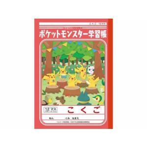 ショウワノート/ジャポニカ学習帳 ポケッ...