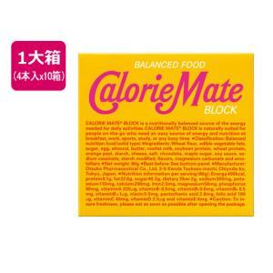 大塚製薬/カロリーメイトブロック メープル味 (4本入り)×10個