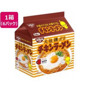 日清/チキンラーメン 5食入×6パック|cocodecow