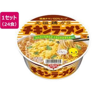 日清食品/チキンラーメンどんぶり 12食×2箱