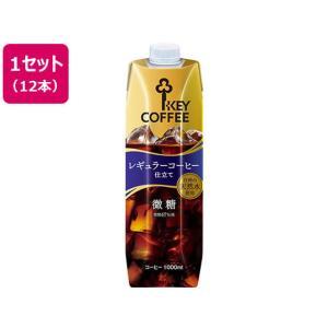 キーコーヒー/リキッドコーヒー 天然水 微糖 1L*12本
