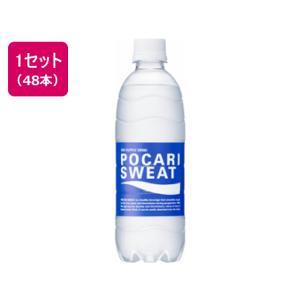 大塚製薬/ポカリスエット 500ml 48本|cocodecow