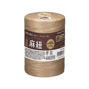 コクヨ/麻紐(ホビー向け)2mm×480m きなり/ホヒ-35