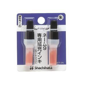 シヤチハタ/ネーム9専用補充インキ 朱 2本/XLR-9N