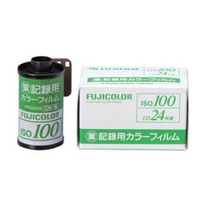 富士フィルム/業務用フィルム ISO100 24枚撮 100本|cocodecow