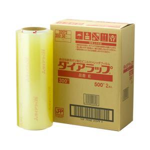 三菱ケミカル/三菱ダイアラップ業務用E 300mm×500m 2本 cocodecow