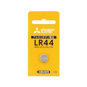 三菱/アルカリボタン電池/LR44D/1BP