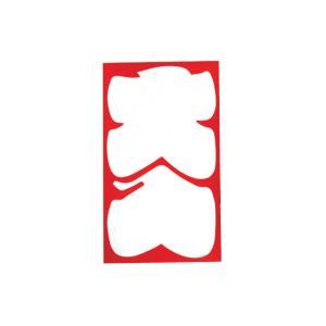 今村紙工/五円型封筒 大入 10P/TN-063|cocodecow
