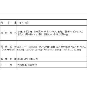 大塚製薬/ポカリスエット 粉末1L用 [5袋入] cocodecow 02