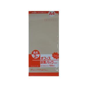ツバメ工業/テープ付クラフト封筒長370g/m21000枚/K70-N3T|cocodecow
