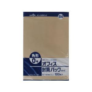 クラフト封筒 角0 85g/m2 100枚/K85-K0|cocodecow