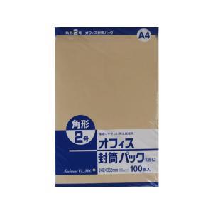 クラフト封筒 角2 85g/m2 100枚/K85-K2|cocodecow