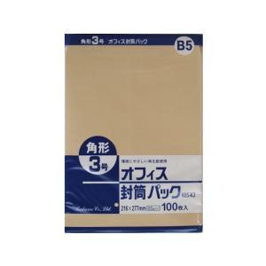 クラフト封筒 角3 85g/m2 100枚/K85-K3|cocodecow