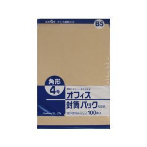 クラフト封筒 角4 85g/m2 100枚/K85-K4|cocodecow