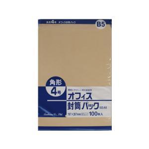 クラフト封筒 角4 85g/m2 500枚/K85-K4|cocodecow