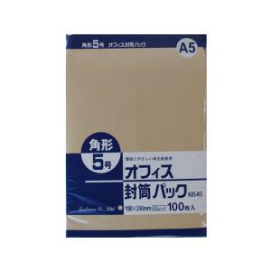 クラフト封筒 角5 85g/m2 100枚/K85-K5|cocodecow