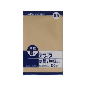 クラフト封筒 角6 85g/m2 100枚/K85-K6|cocodecow
