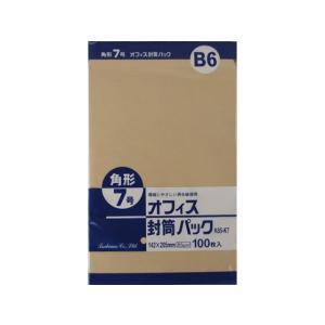 クラフト封筒 角7 85g/m2 100枚/K85-K7|cocodecow