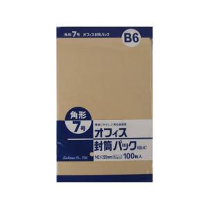 クラフト封筒 角7 85g/m2 1000枚/K85-K7|cocodecow