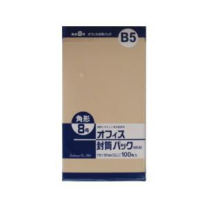 クラフト封筒 角8 85g/m2 100枚/K85-K8|cocodecow