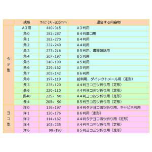 ツバメ工業/ホワイト封筒 角3 100g/m2 100枚/W100-K3|cocodecow|02