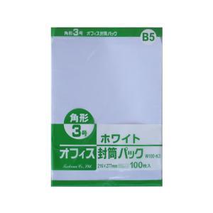 ツバメ工業/ホワイト封筒 角3 100g/m2 500枚/W100-K3|cocodecow