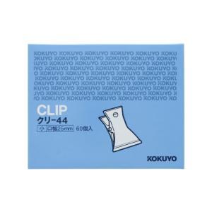 コクヨ/バチ型クリップ 小 60個/クリ-44 cocodecow