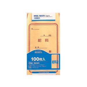 マルアイ/給料袋 角8 100枚/PK-キ187|cocodecow