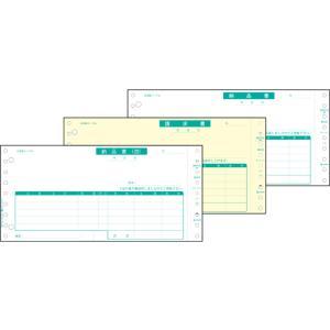 ヒサゴ/納品書 3枚複写 ドットプリンタ用 1000セット/SB480-3S|cocodecow