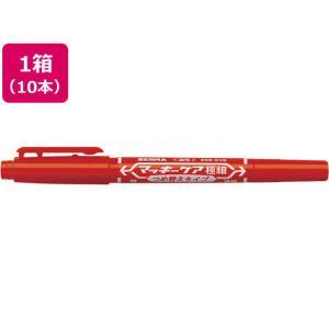 ゼブラ/マッキーケア極細 詰替タイプ 赤 10本/YYTS5-R