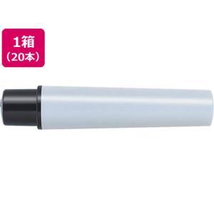 【仕様】●インク色:黒●油性インキ●注文単位:1箱(2本×10パック)