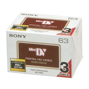 ソニー/デジタルHD録画対応DVCテープ/3DVM63HD|cocodecow