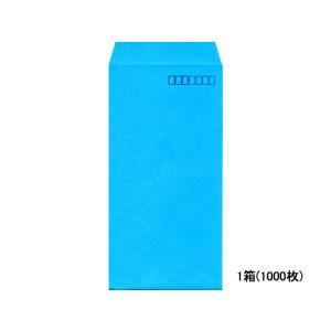 イムラ/長3カラークラフト封筒ブルー 1000枚/N3S-407|cocodecow