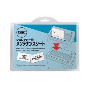 アコ・ブランズ・ジャパン/シュレッダー用メンテナンスシート/OP12S cocodecow