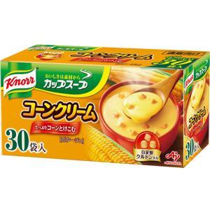 味の素/クノール カップスープ コーンクリーム 30袋入|cocodecow