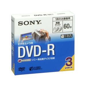 ソニー/8cmDVD-R 7mmプラ 3枚/3DMR60A|cocodecow