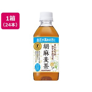 サントリー/胡麻麦茶 350ml 24本の関連商品7