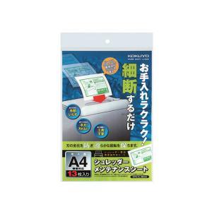 コクヨ/シュレッダーメンテナンスシート/KPS-CL-MSA4|cocodecow