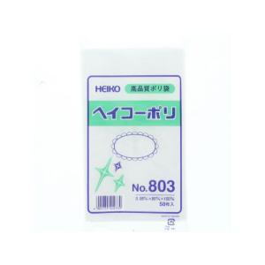 ヘイコー/ヘイコーポリエチレン袋 No.80...の関連商品10
