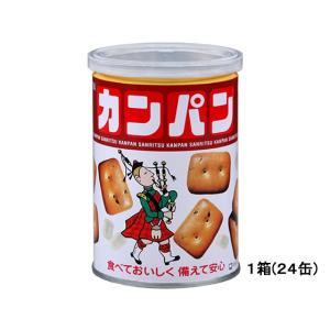 三立製菓/缶入りカンパン 100g×24缶|cocodecow