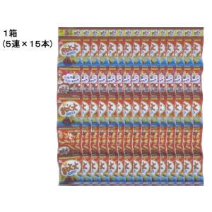 【仕様】●注文単位:1箱(5袋×15本)●入数:1連(10g×5袋)