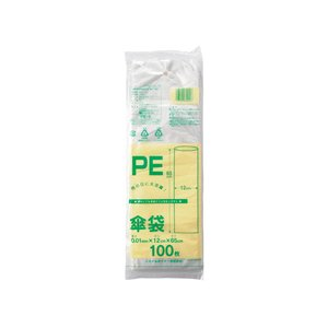 システムポリマー/傘袋 100枚/PE-5の商品画像