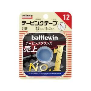 ニチバン/バトルウィン テーピングテープ 非伸...の関連商品2