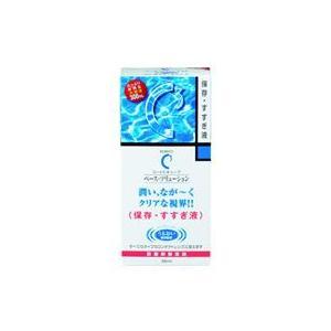 ロート製薬/ロートCキューブベースソリューション 300ml cocodecow