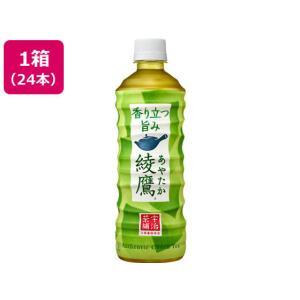 コカ・コーラ/綾鷹 525ml×24本入の関連商品8