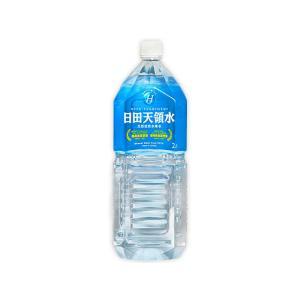 日田天領水 2L|cocodecow