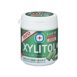 【仕様】●ライムミント●キシリトール55%配合●注文単位:1個(143g)