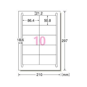 エーワン/ラベルシール A4 10面 四辺余白...の関連商品9