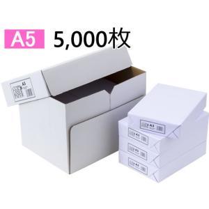 高白色コピー用紙A5 500枚*10冊|cocodecow