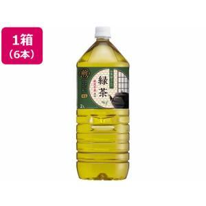 お茶屋さんの緑茶 2Lペット 6本|cocodecow